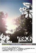 VISION〜都市開発への提案〜