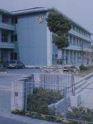 玉名中学校