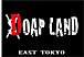 DOAP LAND〜EAST TOKYO ART〜