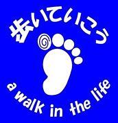 歩いていこう@岡山 ランニング