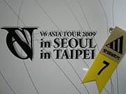 V6アジアツアーin韓国☆7班