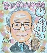 稲村研 OB・OG会