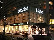 TSUTAYA×Starbucks Coffee