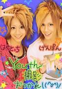 men's egg Youth☆げんぽん