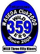 WILD359ers