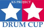 KS PROJECT ドラムカップ