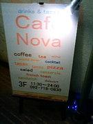 CafeNova誘導
