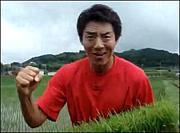 お米たべろーーー!!!!!