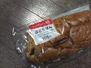 続・日本ぶどうパン研究会