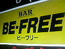 BE・FREE