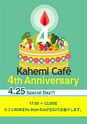 渋谷Kahemi Cafe
