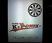K's power Family(^-^)