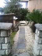 ユダヤの遺跡淡路島