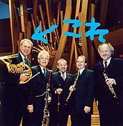 木管五重奏のホルン吹き