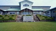 第一佐多中学校