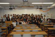 社会基盤学2007