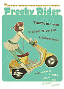 【Freaky Rider】