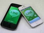 Line ライン Love