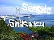 SurfSide 四国の海