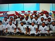武南野球部45期★絆