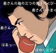 男性のオナボイスが聞きたいの。