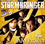 JAM projectファンin栃木