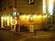 大阪炭焼き屋台くちき