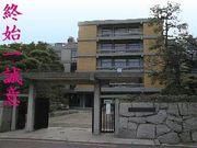 丸亀高校 平成9年卒