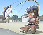 平成★釣りっこ