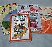 ファミレス 的 中国語