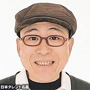 ジェスチャーゲーム部@天狗ぅ