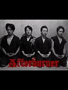 【Afterburner】