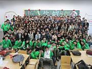 *2012*東京農業大学栄養科