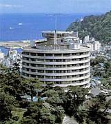 西熱海ホテル