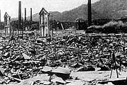長崎原爆を忘れないで