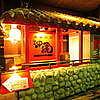 新宿 琉球料理 沖縄 KOZA