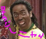 ☆ロナウジーニャ☆
