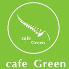 cafe Green 京都 祇園