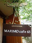 MARIMO caf'e 65 @練馬