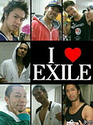 ☆EXILE家族★