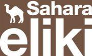 サハラ・エリキ