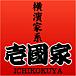 壱國家 - ICHIKOKU-YA -