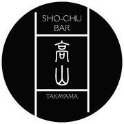 SHO-CHU BAR 高山 琉球別邸