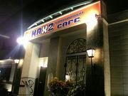 MAXZCAFE マグズカフェ