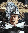 帝王トランザ