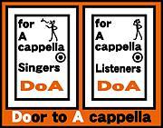 Door to A cappella