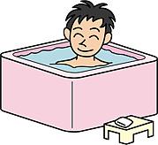 お風呂にはいったことがある