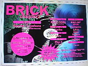 〜BRICK〜