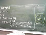 2009年夏実施 教員採用試験