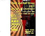 ★Rock and Roll Circus★